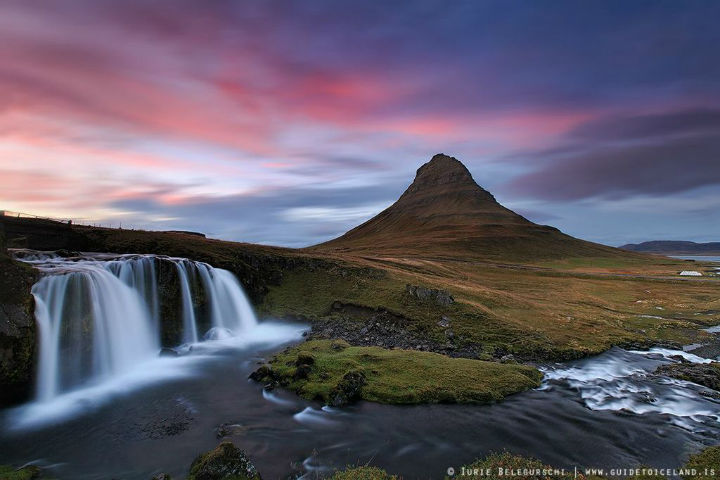 Vantajokull National Park, Iceland
